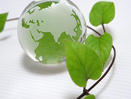 ISO14001 環境マネジメントシステム(EMS)