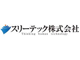 スリーテック株式会社 様(宮城県石巻市)